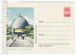 ХМК СССР 1954 г. 32 D  1954 24.08 Москва. Планетарий