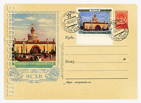 48 a SG ХМК СССР  1954 13.10 ВСХВ. Павильон Украинской ССР. Бум.0-1