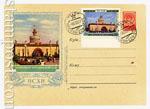 ХМК СССР 1954 г. 48 b D2  1954 13.10 ВСХВ. Павильон Украинской ССР. Бум.0-1