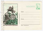 ХМК СССР 1954 г. 07  1954 03.02 (54-5)* ЗАКАЗНОЕ. Киев. Памятник Богдану Хмельницкому Л. - 300