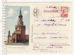 ХМК СССР 1954 г. 13 P  1954 09.03 (54-11) ЗАКАЗНОЕ. Москва. Кремль. Спасская башня. Прошедший авпочту в июне 1956 года из г. Минеральные воды в Москву Л. - 100