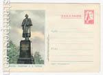 ХМК СССР 1954 г. 53  1954 18.10 ЗАКАЗНОЕ. Москва. Памятник Гоголю. (Сюжет конв. N 52)
