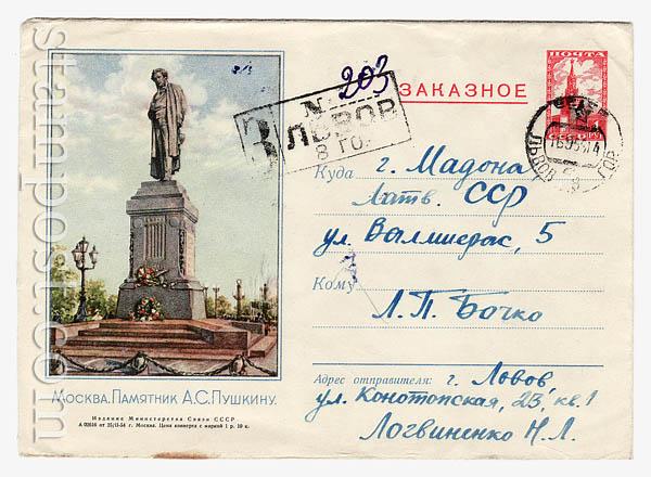 09  P Dx2 ХМК СССР  1954 25.02 ЗАКАЗНОЕ. Москва, Памятник А.С.Пушкину. (Сюжет конв. N 8)