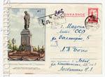 ХМК СССР 1954 г. 09  P Dx2  1954 25.02 ЗАКАЗНОЕ. Москва, Памятник А.С.Пушкину. (Сюжет конв. N 8)