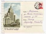 ХМК СССР 1954 г. 41a P  1954 17.09 Москва. Здание на Смоленской площади. Бум. 0-1