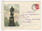 ХМК СССР 1954 г. 52a P  1954 18.10 Москва. Памятник Гоголю. Бум.0-1