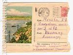 ХМК СССР 1954 г. 77b P  1954 07.12 Хабаровск. Утес на Амуре. Бум.0-2