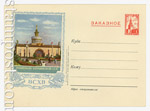ХМК СССР 1954 г. 49 Dx2 СССР 1954 13.10 (54-48) ВСХВ. Павильон Украинской ССР. Бум.0-1