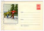 ХМК СССР 1954 г. 05  1954 03.02 (54-2)* Лыжники Л.- 250