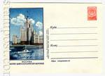 ХМК СССР 1954 г. 14  1954 26.03 (54-12-1)* Москва. Высотное здание на Котельнической набережной. Бум.0-1. С рубашкой Л. - 120