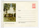 ХМК СССР 1954 г. 17  1954 18.05 (54-15)* Летний пейзаж Л. - 60