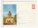 ХМК СССР 1954 г. 18  1954 16.06 (54-17)* Ленинград. Башня Адмиралтейства Л. - 150