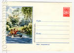 ХМК СССР 1954 г. 19  1954 16.06 (54-18)* Байдарки на реке Л. - 120