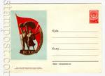 ХМК СССР 1954 г. 24  1954 23.07 (54-22)* ВСХВ. Эмблема выставки Л. - 120