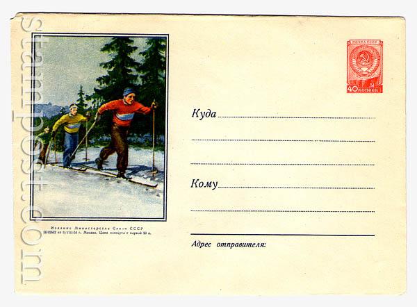 """30c Dx2 ХМК СССР  1954 09.08 * (54-29-I) Лыжники. ( """"е"""" в """"издание"""" над первыми II в дате). Бум. 0-1."""
