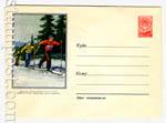 """ХМК СССР 1954 г. 30c Dx2  1954 09.08 * (54-29-I) Лыжники. ( """"е"""" в """"издание"""" над первыми II в дате). Бум. 0-1."""