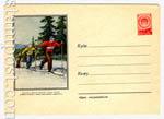 """ХМК СССР 1954 г. 30b  1954 09.08 * Лыжники. ( """"е"""" в """"издание"""" над цифрой V в дате). Бум. 0-2"""