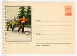 """ХМК СССР 1954 г. 30d  1954 09.08 * Лыжники. ( """"е"""" в """"издание"""" над первыми II в дате). Бум. 0-2"""