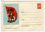 ХМК СССР 1954 г. 31a Dx3  1954 09.08 ВСХВ. Эмблема. Бумага 0-1 тонкая