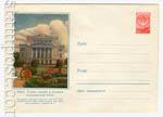 ХМК СССР 1954 г. 38b  1954 31.08 (54-37-1)* Рига. Театр оперы и балета. Бум.0-1 с рубашкой Л.-200