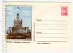 ХМК СССР 1954 г. 39a  1954 10.09 ВСХВ. Главный павильон. Бум.0-1