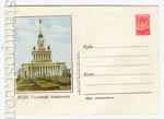 ХМК СССР 1954 г. 39b  1954 10.09 ВСХВ. Главный павильон. Бум.0-1 с рубашкой