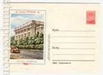 ХМК СССР 1954 г. 46  1954 07.10 (54-45)* Томск. Научная библиотека Л.-150