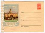 ХМК СССР 1954 г. 48 b D1  1954 13.10 ВСХВ. Павильон Украинской ССР. Бум.0-2