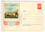 ХМК СССР 1954 г. 54a  1954 21.10 ВСХВ. Павильон Литовской ССР. Бум.0-1
