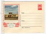 ХМК СССР 1954 г. 56a D2  1954 21.10 ВСХВ. Павильон Узбекской ССР. Бум.0-1
