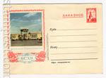 ХМК СССР 1954 г. 57  1954 21.10 ЗАКАЗНОЕ. ВСХВ. Павильон Узбекской ССР. (Сюжет конв. N 56)