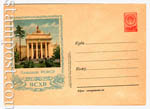 ХМК СССР 1954 г. 58b  1954 27.10 ВСХВ. Павильон РСФСР. Бум.0-2