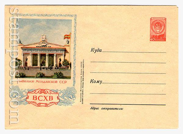 60b ХМК СССР  1954 06.11 ВСХВ. Павильон Молдавской ССР. Бум.0-2