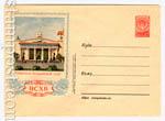 ХМК СССР 1954 г. 60b  1954 06.11 ВСХВ. Павильон Молдавской ССР. Бум.0-2