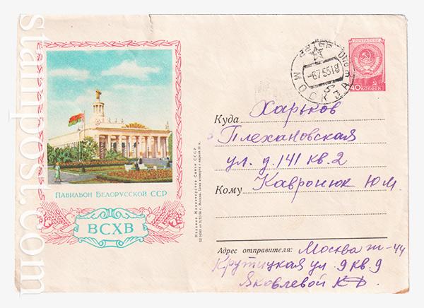 61b ХМК СССР  1954 09.11 ВСХВ. Павильон Белорусской ССР. Бум.0-2