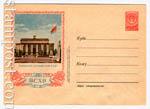 ХМК СССР 1954 г. 64b Dx2  1954 12.11 ВСХВ. Павильон Латвийской ССР. Бумага 0-2