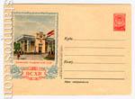 ХМК СССР 1954 г. 66b  1954 13.11 ВСХВ. Павильон Таджикской ССР. Бум 0-2