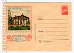 ХМК СССР 1954 г. 67b  1954 17.11 ВСХВ. Павильон Карело-Финской ССР