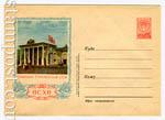 ХМК СССР 1954 г. 70  1954 19.11 ВСХВ. Павильон Туркменской ССР