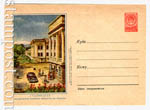 ХМК СССР 1954 г. 71b  1954 24.11 Сталинабад. Библиотека им. Фирдоуси. Бум 0-2