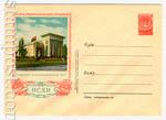 ХМК СССР 1954 г. 72  1954 24.11 (54-70)* ВСХВ. Павильон Азербайджанской ССР Л.-100