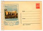 ХМК СССР 1954 г. 75  1954 15.12 (54-74)* ВСХВ. Павильон Киргизской ССР Л.-100