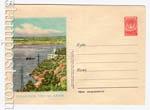 ХМК СССР 1954 г. 77a  1954 07.12 (54-76)* Хабаровск. Утес на Амуре. Бум.0-1 Л.-100