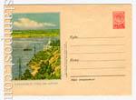 ХМК СССР 1954 г. 77b  1954 07.12 (54-76-Б)* Хабаровск. Утес на Амуре. Бум.0-2 Л.-100