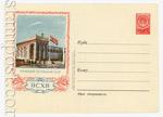ХМК СССР 1954 г. 65 СССР 1954 12.10 (54-64) ВСХВ. Павильон Эстонской ССР. Бум.0-1