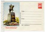 ХМК СССР 1954 г. 22b  1954 15.07 Москва. Памятник Юрию Долгорукому Бум 0-1 тонкая с рубашкой