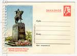 ХМК СССР 1954 г. 23 D2  1954 15.07 ЗАКАЗНОЕ. Москва. Памятник Юрию Долгорукому. (Сюжет конв. N 22)