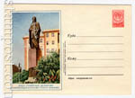 ХМК СССР 1954 г. 78a  1954 27.12 (54-77)* Баку. Памятник Низами. Бум.0-1 Л.-250