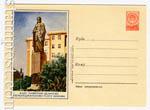 ХМК СССР 1954 г. 78b  1954 27.12 (54-77-А)* Баку. Памятник Низами. Бум.0-2 Л.-250