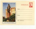 ХМК СССР 1954 г. 79  1954. 27.12. SC № 80  (57-78) ЗАКАЗНОЕ Баку. Памятник поэту Низами